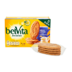 Picture of Belvita Breakfast Big Pack
