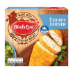 Picture of Frozen Chicken Breasts